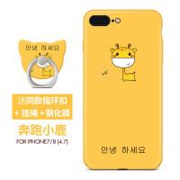 iPhone8手机壳苹果7plus新款个性创意i7硬壳挂绳套潮男8p全包女款