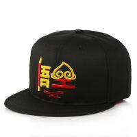 悟空新款平沿帽子男女时尚创意紧箍咒嘻哈帽子自尊宝鸭舌嘻哈帽子