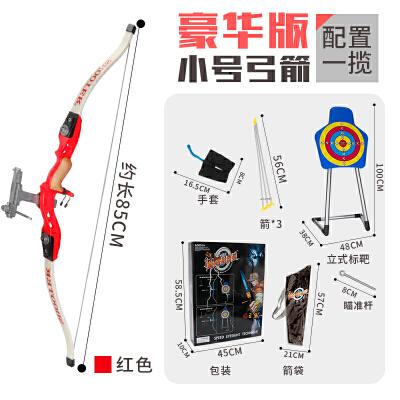 儿童弓箭 4-12岁大号儿童射箭弓箭玩具射击传统运动反曲弓射击男孩子互动户外抖音A