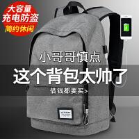 双肩包男士背包韩版电脑简约初中高中学生书包休闲旅行包时尚潮流
