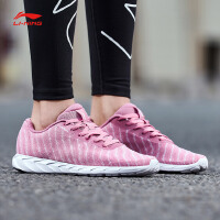 李宁跑步鞋女鞋Basic Runer轻质透气轻便耐磨一体织女士运动鞋ARBN008