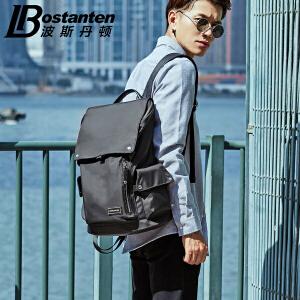 波斯丹顿时尚韩版男士双肩包大容量潮流帆布背包运动休闲男包书包电脑包男B6174031
