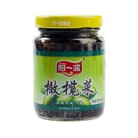 阿一波 橄榄菜 185g/罐 酱菜泡菜小菜咸菜开胃菜下饭菜