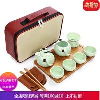 功夫旅行汝窑茶具套装便携包家用小4人简约整套茶具日式茶杯套装 自店营年货 天青色 大红包11件套