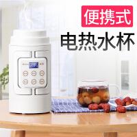 MIGOO咪咕电热水壶迷你旅行折叠烧水壶便携式小型热水杯宿舍家用一壶多用
