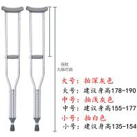 拐棍腋下双拐骨折防滑可伸缩拐杖老人用的拐仗捌杖助行器儿童拐�E