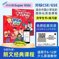Super Kids 1级别Gold学生书+练习册 原装进口培生朗文新灵通点读版课外英语教育机构专用热门教材少儿英语培训辅导教材
