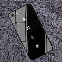 动漫红米7约会大作战玻璃手机壳定制6pro/6a镜面6x时崎狂三四