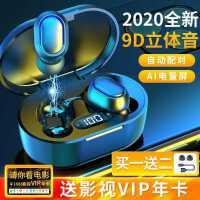 真无线蓝牙耳机可爱隐形双耳单耳小型迷你通用无线耳机超长待机