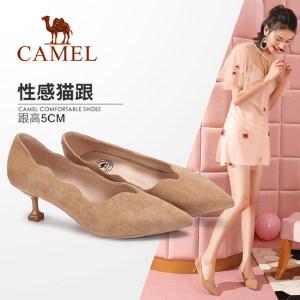 Camel/骆驼女鞋 2018春季新品 波浪边尖头细跟单鞋女纯色绒面单鞋女