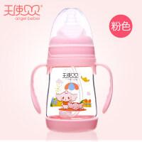 20180822155035254玻璃奶瓶新生婴儿宽口径宝宝喝水防胀气带手柄吸管
