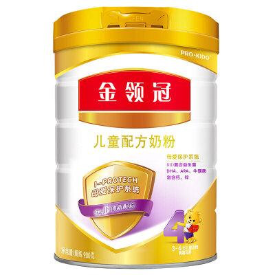 伊利 金领冠儿童配方奶粉 4段 900g 1桶金领冠12年坚持中国宝宝营养研究