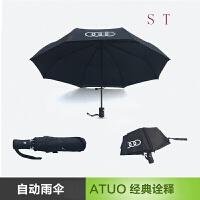 汽车雨伞折叠男女 车载车用遮阳伞/雨伞自动开关防紫外线折叠伞奔驰路虎奥迪汽车用品