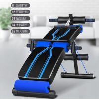 加厚塑身腹肌辅助器仰卧起坐仰卧起坐运动健身器材家用多功能仰卧板
