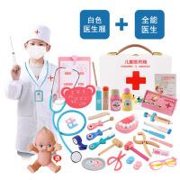 儿童医生玩具套装小护士打针木制仿真医药箱听诊器女孩宝宝过家家