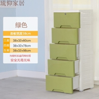0516051258641抽屉式收纳柜塑料加厚宝宝衣柜储物柜多层儿童玩具整理箱杂物柜子