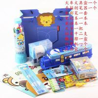 开学文具套装礼盒儿童生日回礼批发学习用品幼儿园礼物