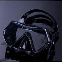 2018新款游泳镜大框防水防雾泳镜潜水镜男女通用护鼻清晰游泳眼睛 黑色26 全黑面罩