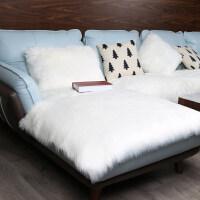 冬季长毛绒沙发垫子简约现代加厚仿羊毛防滑皮沙发坐垫定做