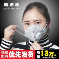 防雾霾口罩 透气活性炭防尘 男女工业防尘pm2.5口罩