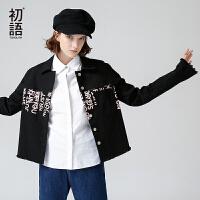 初语 2018春装新款 翻领领印花长袖宽松短款牛仔外套女棒球外套