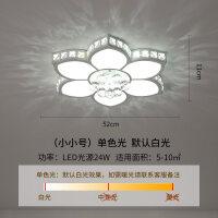 客厅灯 简约现代花瓣水晶灯客厅卧室书房灯家用大气LED现代吸顶灯