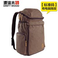 旅行包女士双肩包潮男士旅游帆布旅行包帆布背包男登山包SN8960 骑士咖啡 标准码