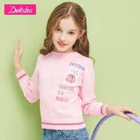 【3件1.5折价:33】笛莎童装女童上衣2021春中大童儿童女孩洋气长袖套头针织衫