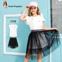 【3件3折券后预估价:149.7元】暇步士童装女童套装夏季新款轻薄短袖网纱裙中大童儿童两件套