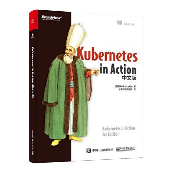 KubernetesinAction(pdf+txt+epub+azw3+mobi电子书在线阅读下载)