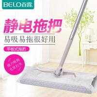 BELO/百露一次性无纺布除尘纸 吸尘纸抹布平板拖把纸吸毛发