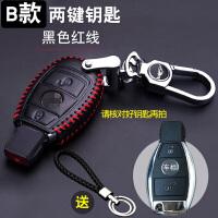 奔驰钥匙包GLC C200L钥匙扣GLE E260L 套壳 B两键-黑红