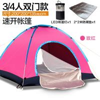 20180519004553858野外全自动双人帐篷户外3-4人家庭2人自驾游露营野营单人二室一厅