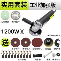 多功能家用磨光机手磨机抛光打磨切割机角磨机手砂轮电动工具 n2l