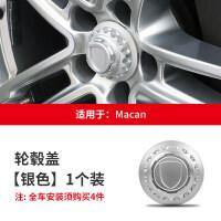 保时捷改装彩标轮毂盖卡宴Macan911彩标 panamera卡曼个性轮毂盖 汽车用品