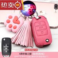 长安cs55汽车钥匙包逸动XT悦翔V7cs75cs35智能遥控cs15女款套SN5416 A款 女士粉色猫爪