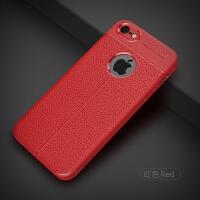 苹果5s手机壳个性黑包边iPhone5s硅胶软壳磨砂se防摔i5新款手机套