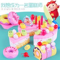 儿童过家家套装玩具 仿真切水果蛋糕切切乐厨房厨具餐具玩具