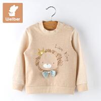 威尔贝鲁(WELLBER)婴儿衣服彩棉儿童鱼鳞布卫衣春秋薄款