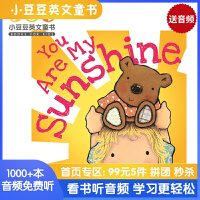 You Are My Sunshine 纸板书 [2-5岁]