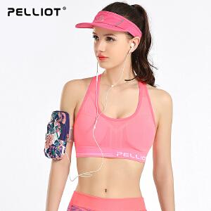 【保暖节-狂欢继续】法国PELLIOT运动内衣 女跑步运动文胸背心无钢圈缓震支撑透气聚拢