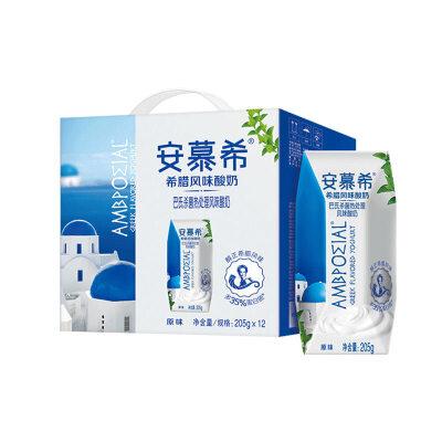【12月】伊利植选浓香豆乳(黑芝麻黑豆味)250mL*12盒*2提