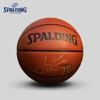 NBA洛杉矶湖人队林书豪签名PU篮球74-643Y