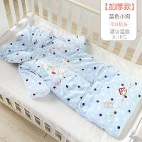 婴儿睡袋冬款宝宝睡袋防踢被新生儿童睡袋春秋冬季保暖加厚加长款 120码 建议0-4岁