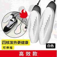 烘鞋器干鞋哄暖烤鞋子烘干器除臭家用多功能冬季儿童