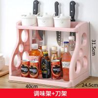 塑料置物架厨房调味料刀架调味瓶落地收纳浴室收纳神器桌面收纳架