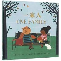 一家人 精装版 麦克米伦世纪绘本0-3-6周岁幼儿绘本儿童书籍畅销童书读物幼儿宝宝亲子共读睡前阅读童话故事