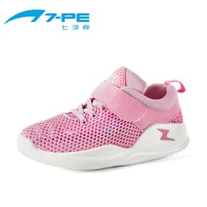 七波辉男童鞋 春季儿童网面透气休闲运动鞋 男女童休闲鞋
