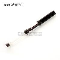 正品HERO/英雄钢笔上墨器 359 极光 368 1088上墨器 高档上墨器 旋转吸墨器