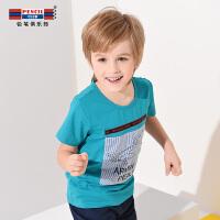 【秒杀价:18】铅笔俱乐部童装2019夏季新款男童短袖T恤中大童圆领半袖休闲上衣